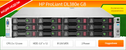 Акция на cервер HP ProLiant DL380e G8